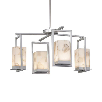 Laguna 4-Light LED Outdoor Chandelier (254|ALR-7510W-NCKL)
