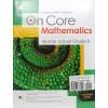 Houghton Mifflin Harcourt SV-9780547873909 On Core Mathematics Bundles Gr 8