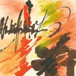 Graffiti Orange II Wall Art Print