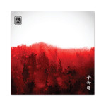 Traditional Japanese Ink I Wall Art Print