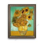 The Sunflower Ornate Silver Frame