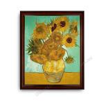 The Sunflower Dark Brown with Gold Inner