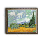 Wheatfield with Cypresses Ornate Silver Frame