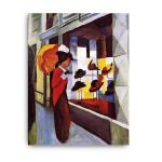 August Macke | Hat Shop