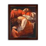 Caravaggio | Death of the Virgin, 1601-06