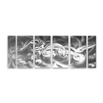 Metal Wall Art 338