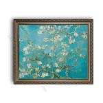Almond Blossom Ornate Silver Frame