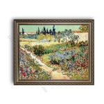 Garden at  Arles Ornate Silver Frame