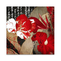 China Red I Wall Art Print