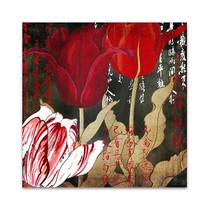 China Red II Wall Art Print