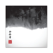 Traditional Japanese Ink II Wall Art Print