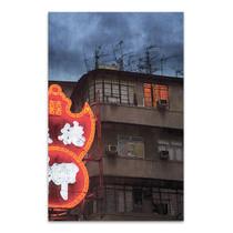 Hong Kong Backstreet II Wall Art Print