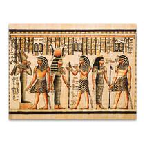 Pharaoh Tutankhamen Art Print