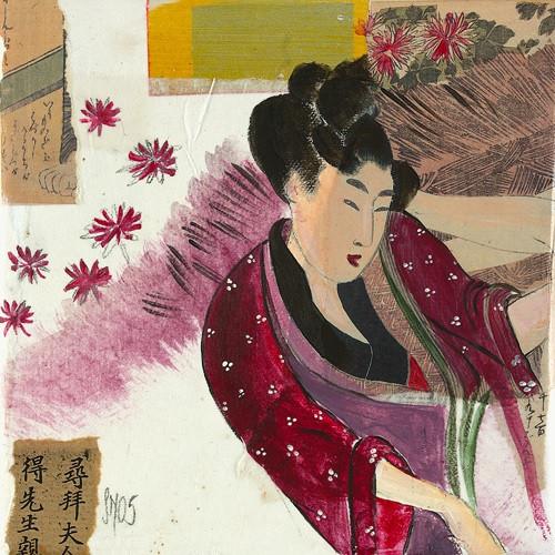 Japanese Kimono Wall Art Print