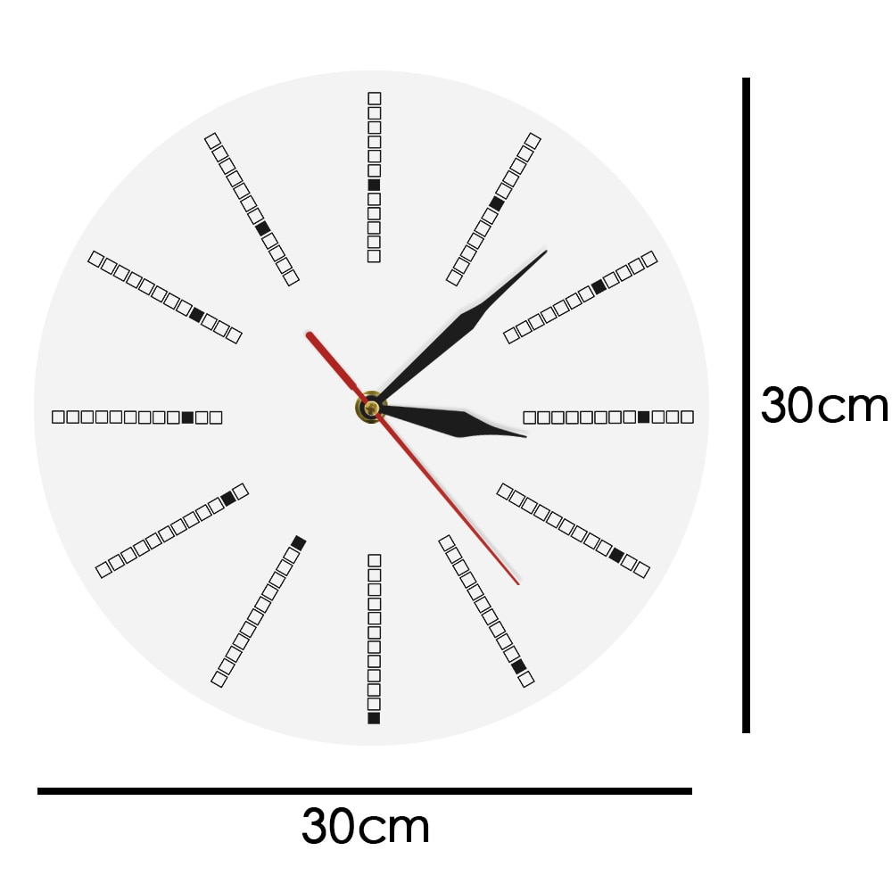 Silent Movement Minimalist Wall Clock Sydney