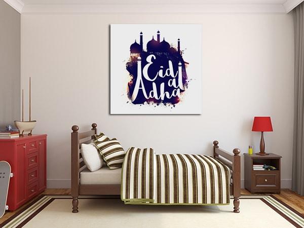 Eid Al Adha Canvas Art on the Wall
