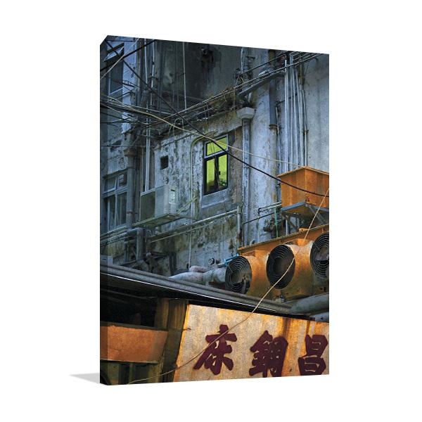 Hong Kong Backstreet I Wall Art Print