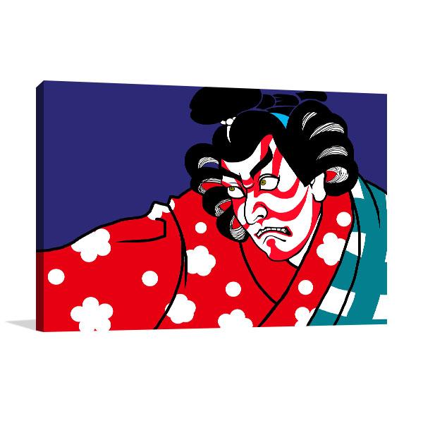 Kabuki Cartoon Canvas Art Prints
