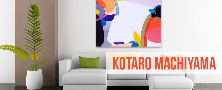 kotaro-machiyama-banner-min.jpg