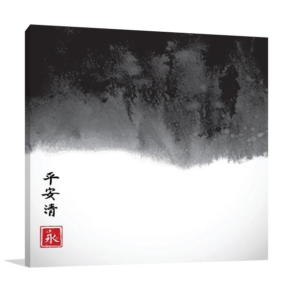 Traditional Japanese Ink II Art Print