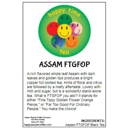 Assam FTGFOP Black Tea -5 oz