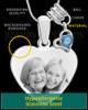 December Stainless Steel Memories Heart-Shaped Photo Engraved Pendant