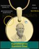 April Birthstone Gold Photo Round Pendant