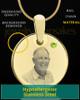 August Birthstone Gold Photo Round Pendant