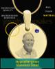 September Birthstone Gold Photo Round Pendant