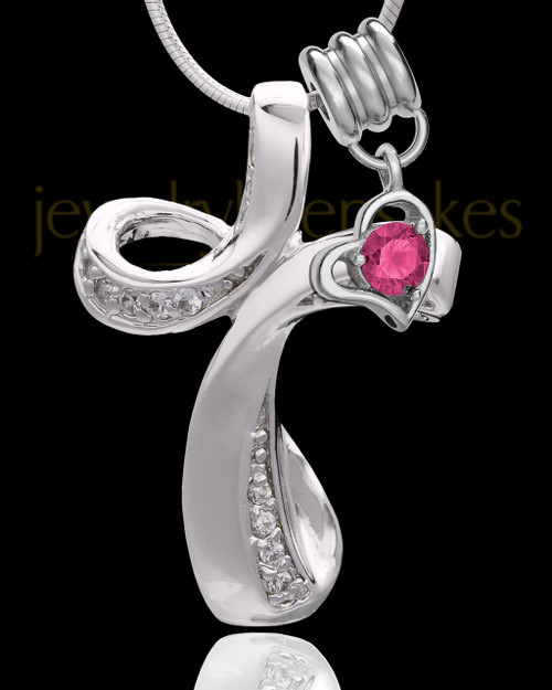 Sterling Silver October Fluid Cross Keepsake Jewelry