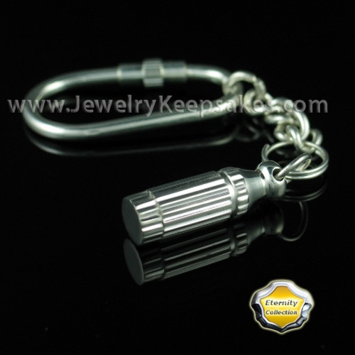 Keepsake Jewelry Silver Plated Grand Cylinder Keychain - Eternity Collection