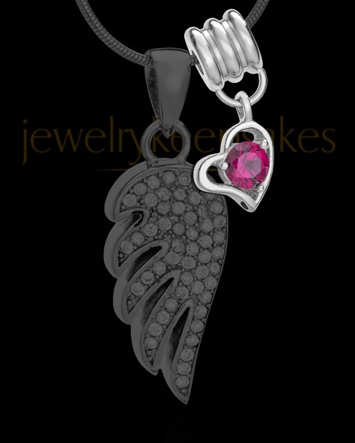 Add a July Birthstone Heart Silver