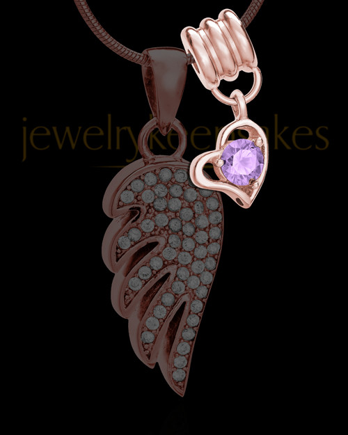 Add a Rose Gold June Birthstone Heart