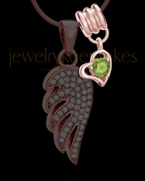 Add a Rose Gold August Birthstone Heart