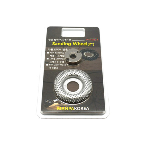 "Manpa MP21-17-2 Sanding Wheel 2"" (Only fit to Multi Cutter 3"")"