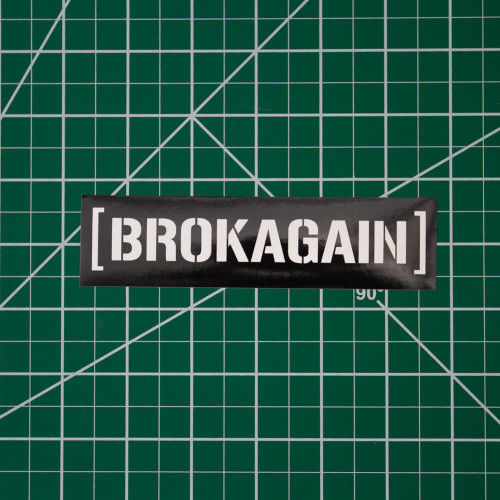 [BROKAGAIN] 5.5in Black Slapper