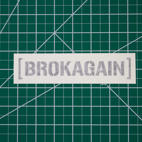 BROKAGAIN 6in