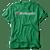 BROKAGAIN Heineken Pardoy Tee