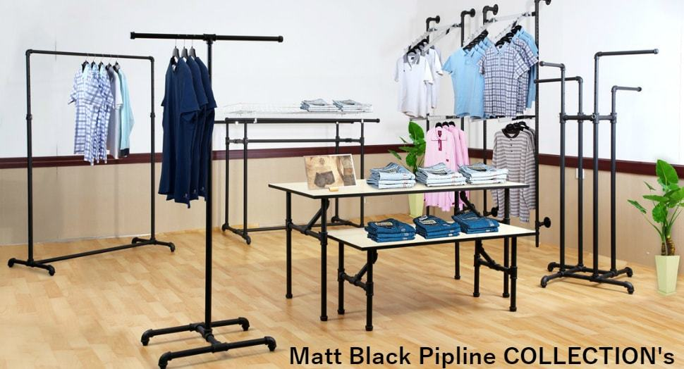 Matte Black Pipeline Collection