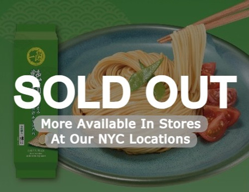 SOLD OUT! More Available In Stores at Our NYC Locations text above image of Tsuya Men with Fresh Citrus Saishiomi Soy Sauce package and finished noodle dish.