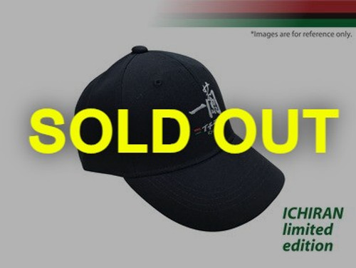 Sold Out! ICHIRAN exclusive baseball cap.
