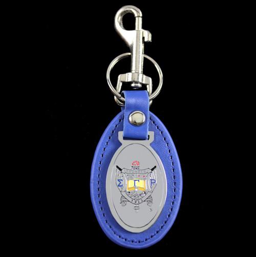 Sigma Gamma Rho Leather Keychain