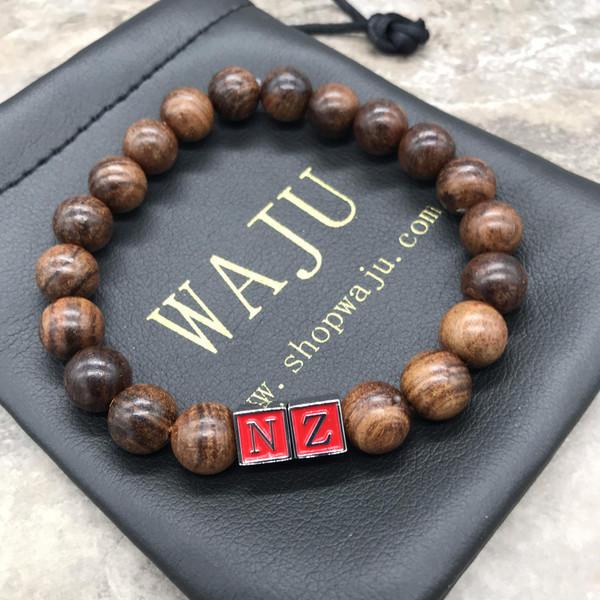 Custom Wood Chapter Bracelet