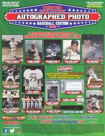 2021 Tristar Baseball HT S7 Autograph 8x10 DRAFT CASE BREAK