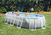 16ft 6in X 9ft X 48in Prism Frame Oval Pool Set