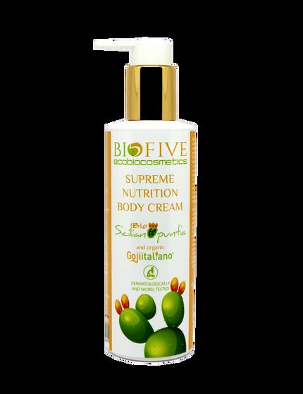 Supreme Nutrition Body Cream