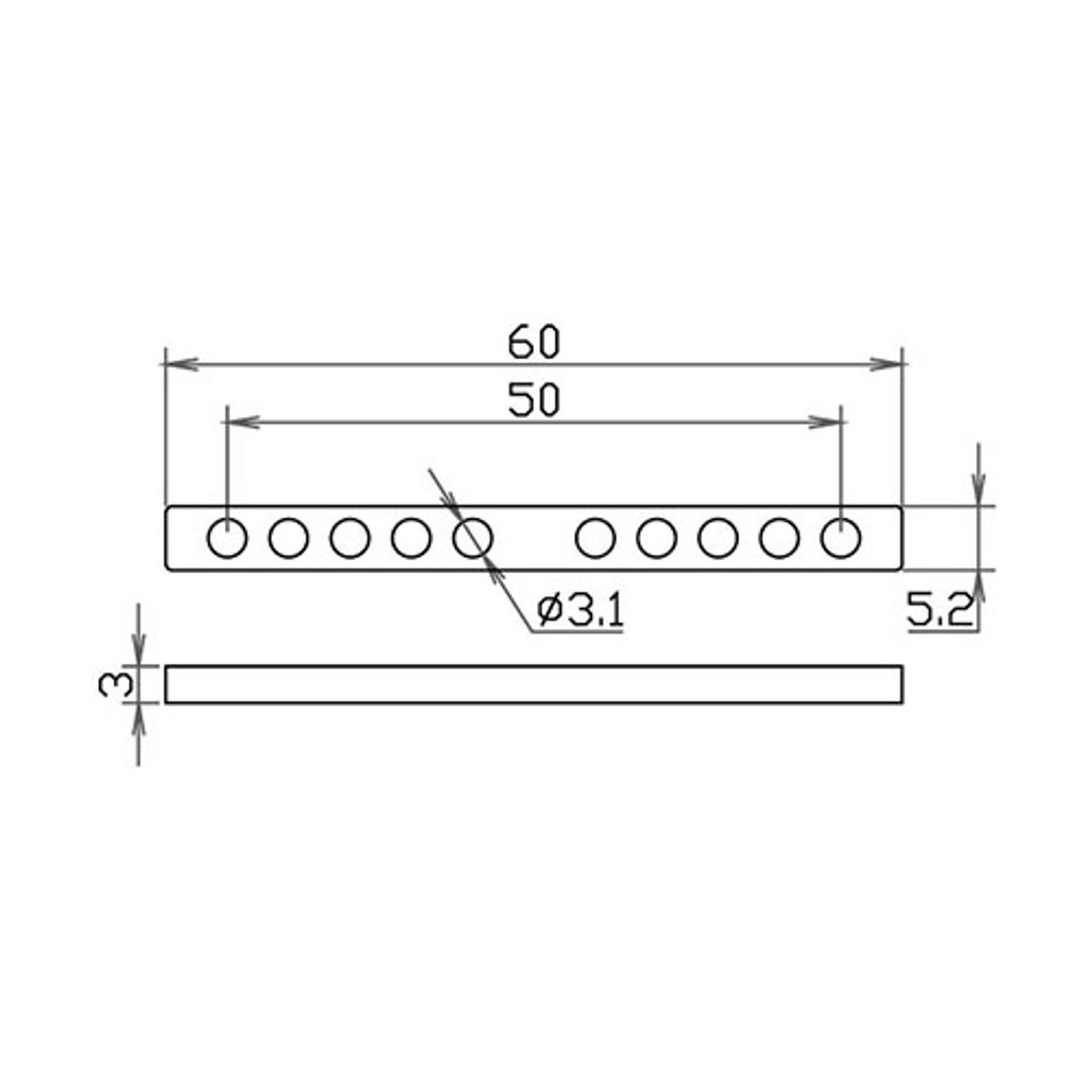 10 Hole Keeper Bar - 50mm