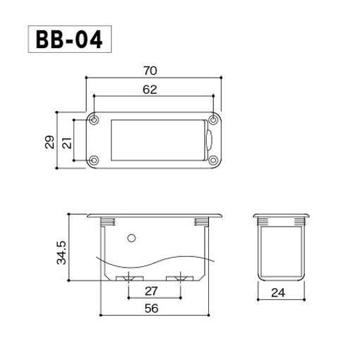 Gotoh BB-04 - 9V Battery Box (screw-in)