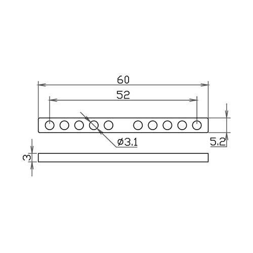 10 Hole Keeper Bar - 52mm