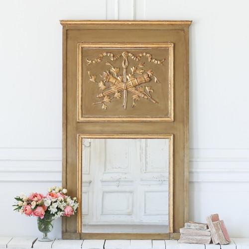 Antique Brown Trumeau Mirror MVP22042